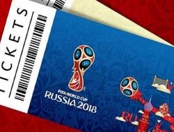 О спекуляциях на билетах ЧМ-2018